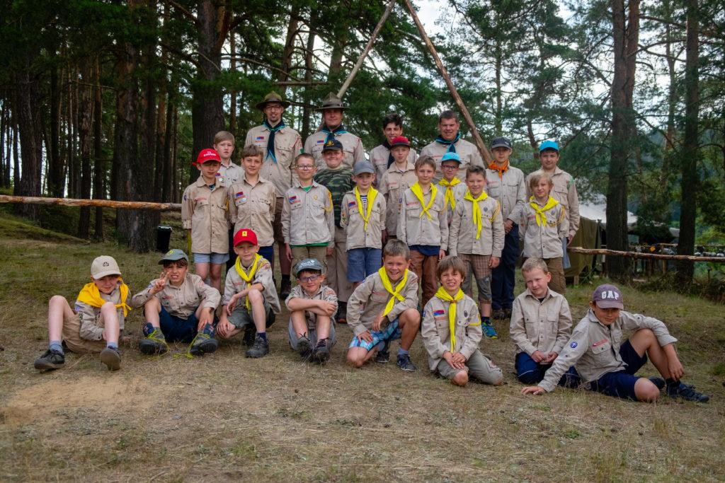 Tábor Chrást 2018